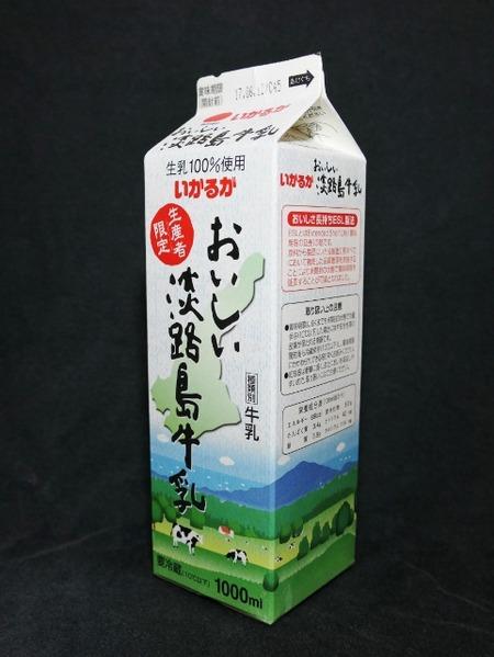 いかるが牛乳「いかるが おいしい淡路島牛乳」 from maizon_nさん