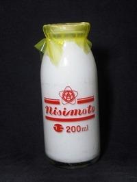 西本牧場「西本牛乳」18年09月(裏)