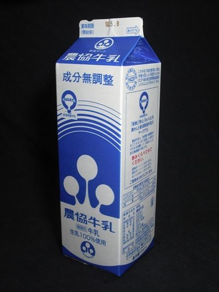 新潟県農協乳業「農協牛乳」10年5月 from eraさん