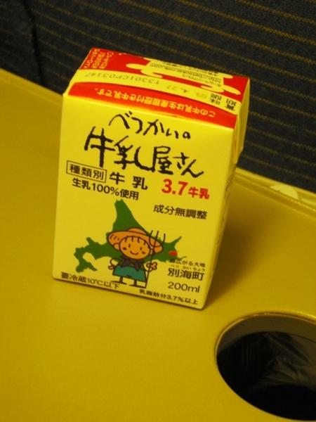 べつかい牛乳興社「べつかいの牛乳屋さん3.7牛乳」09年4月