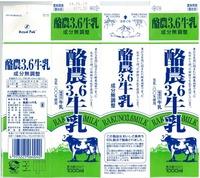 関東乳業「酪農3.6牛乳」14年06月
