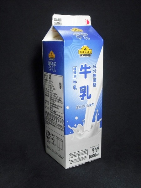 イオン「牛乳」17年01月 from maizon_nさん