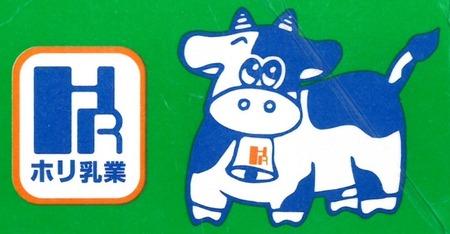 ホリ乳業のロゴと牛さん