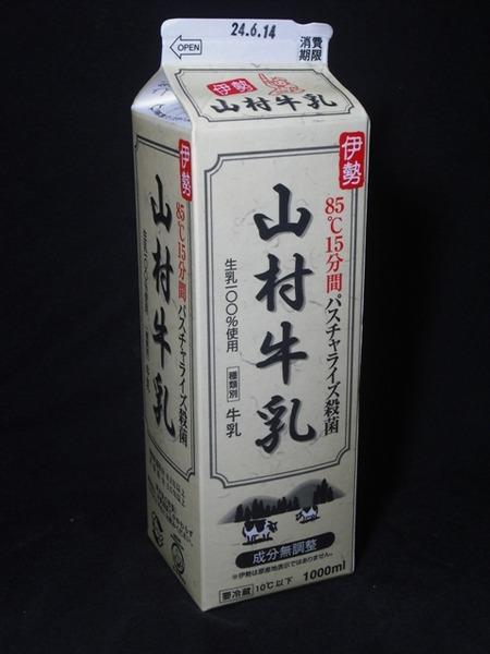 山村乳業「山村牛乳」12年6月