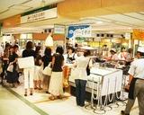 偶然行われていた北海道大収穫祭