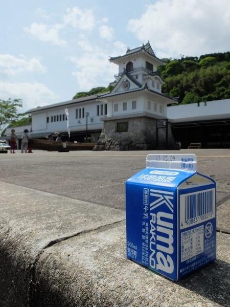 球磨酪農農業協同組合「KumaRAKUNO(クマラクノウ)」15年05月