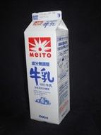 メイトー牛乳
