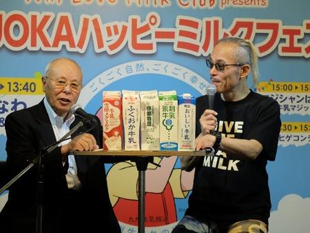 九州ラブミルククラブの尾形会長