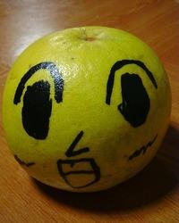 晩白柚(ばんぺいゆ) 落書き付き