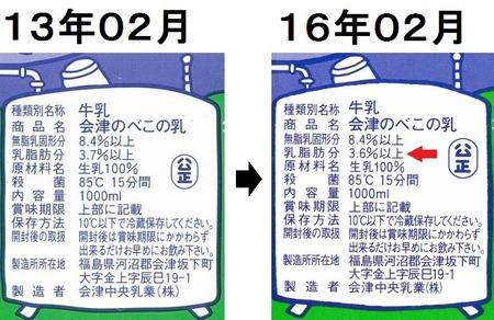 13年02月→16年02月