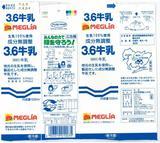 トヨタ生活協同組合「成分無調整3.6牛乳」07年8月