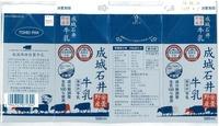 タカハシ乳業「成城石井牛乳」13年10月(500ml)