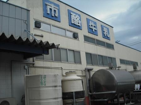 工場の上の方にでっかく「鳥栖市酪」の看板が・・・