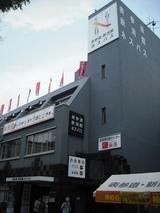 表参道・新潟館ネスパスは地下鉄表参道駅から徒歩3分
