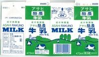 宮古アサヒ乳業「アサヒ酪農牛乳」10年7月