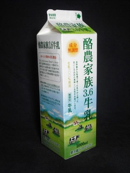 東海牛乳「酪農家族3.6牛乳」 from 豊橋の路面電車さん