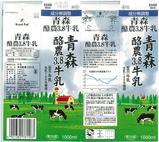 関東乳業「青森酪農3.8牛乳」10年1月