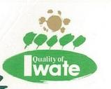 Quality of Iwate