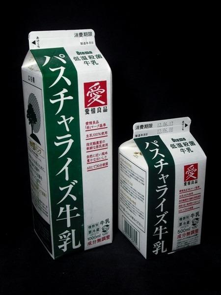 大近「パスチャライズ牛乳」12年6月