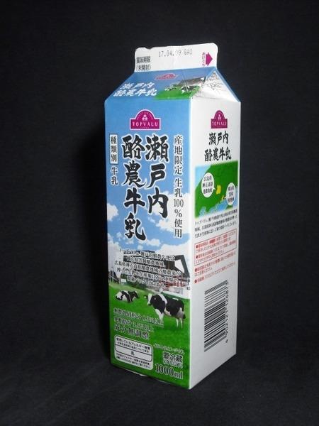 イオン「瀬戸内酪農牛乳」17年04月 from maizon_nさん
