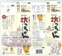四国乳業「坊ちゃん」18年04月