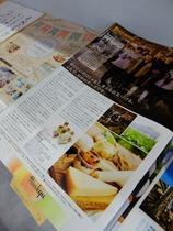 博多阪急のカタログが♪