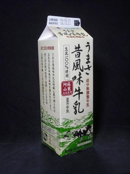 熊本県酪農業協同組合連合会「うまさ昔風味牛乳」18年11月