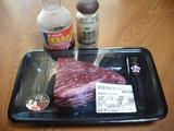 材料は博多和牛のモモ肉に塩コショーとポン酢
