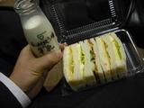 福岡空港の定番、永利牧場の牛乳