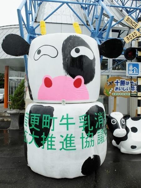 道の駅おとふけでよつ葉牛乳を撮ってみた。