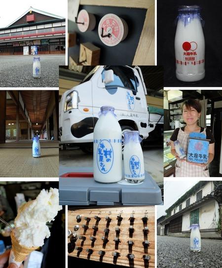 本日は大庭牛乳の工場稼働最終日。