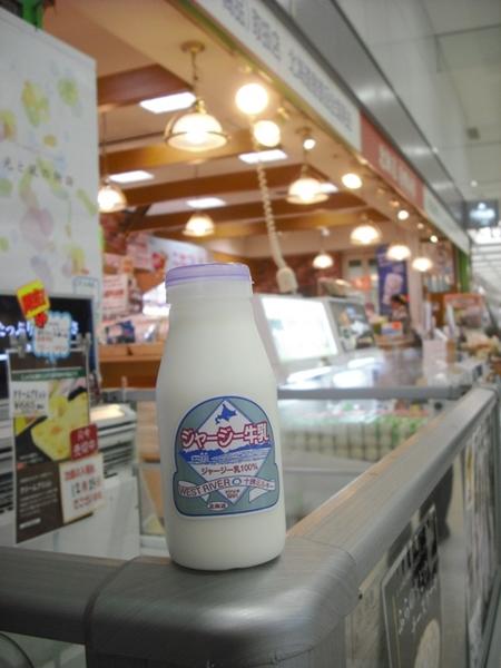 ルーキーファーム「ジャージー牛乳」09年12月