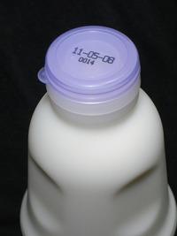 うぶやま「大草原の牛乳」11年5月