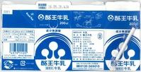 酪王乳業「酪王牛乳(200ml)」16年05月