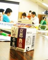 勉強会で出た京都農協牛乳