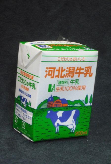 ホリ乳業「河北潟牛乳」17年12月 from maizon_nさん