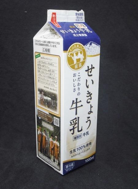 京都生活協同組合「せいきょう牛乳」18年03月 from maizon_nさん