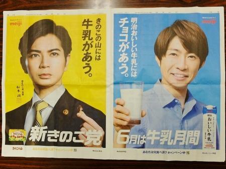 令和元年6月15日の読売新聞朝刊に掲載されました。