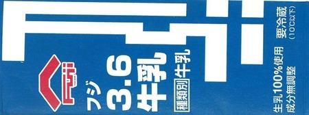 Fujiって書いてあるのです。