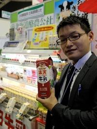 ジャパンミルクコレクション2013