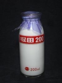 堀田功乳舎「堀田牛乳」15年08月