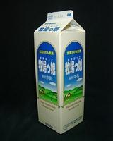 いかるが牛乳「牧場っ娘」07年8月fromKazagasiraさん