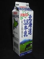 倉島乳業「北海道3.8牛乳」10年02月