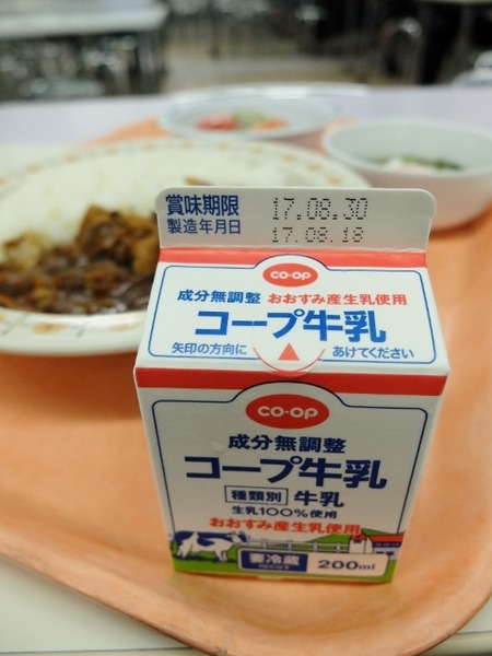 日本生活協同組合連合会「成分無調整コープ牛乳」17年08月3D
