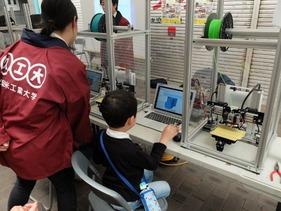 久留米工業大学では3Dプリンター体験を実施。