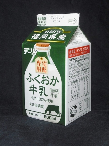 南日本酪農協同「デーリィ宅配専用ふくおか牛乳」17年09月
