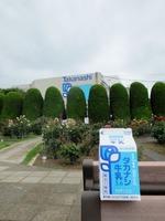 高梨乳業横浜工場でタカナシ牛乳3.6を撮ってみた。