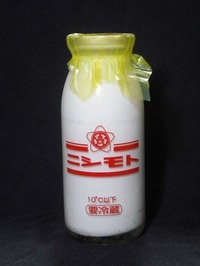 西本牧場「西本牛乳」18年09月(表)