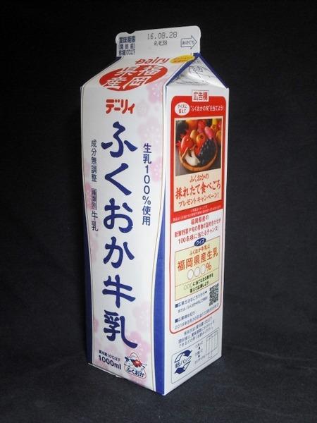 南日本酪農協同「デーリィふくおか牛乳」16年08月