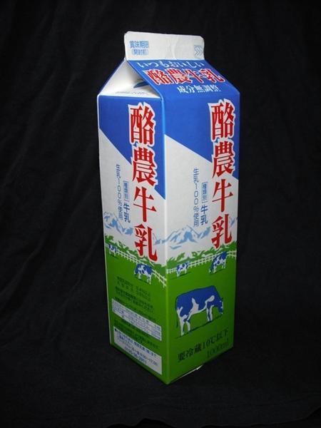 梶原乳業「酪農牛乳」08年11月